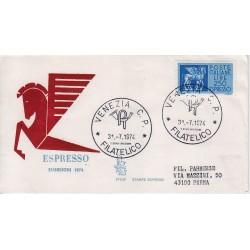 FDC ITALIA Venetia 31/07/1974 Espresso 250 £. A/VE Viaggiata