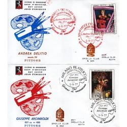 FDC ITALIA 1977 Grolla Club Unif. 1380/1 Arte Italiana A/Speciale