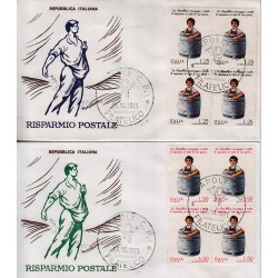 FDC ITALIA 1971 Filagrano Unif. 1159/60 Risparmio Postale A/NA Quartina