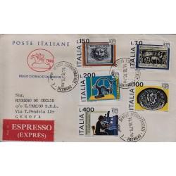 FDC ITALIA 1976 Cavallino Unif. 1344/48 Esposizione Filatelica Raccomandata