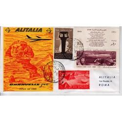FDC ITALIA 1960 Alitalia 23/07/1960 Volo inaugurale Cairo Roma Annullo Speciale