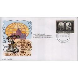 FDC VATICANO Roma 27/12/1966 Istallazione telefono nella biblioteca Vaticana