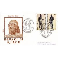 FDC Italia 1981 Rodia Unif 1576/7 Bronzi di Riace A/S Reggio Calabria