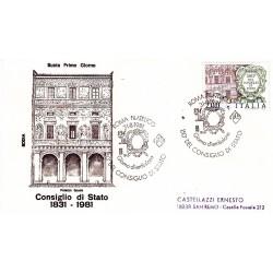 FDC Italia 1981 Rodia Unif 1572 Consiglio di Stato A/S Roma