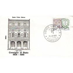 FDC Italia 1981 Rodia Unif 1572 Consiglio di Stato A/F Udine