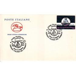 FDC ITALIA 2013 POSTE ITALIANE - 3458 - Agenzia italiana del farmaco - Logo dell´AIFA A/SP