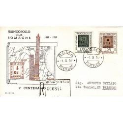 FDC ITALIA 1959 OLIMPIA - 875 Centenario dei francobolli delle Romagne annullo Roma in raccomandata