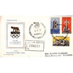 FDC ITALIA 1959 Privato - 861 - Preolimpica, propaganda per la 17°olimpiadi di Roma annullo speciale raccomandata 2 buste