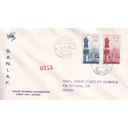 FDC ITALIA 1958 S.A.N.I.A.F. - 827 - Centenario apparizione della Vergine a Bernadette annullo Palermo in raccomandata