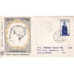 FDC ITALIA 1958 S.A.N.I.A.F. - 848 - Centenario della nascita di Eleonora Duse - Annullo Palermo