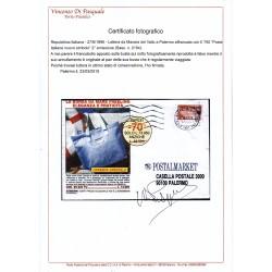 Repubblica Italiana Varietà 1996 Poste Italiane nuovo simbolo £ 750 Falso su busta