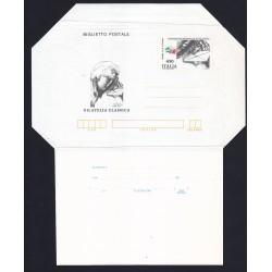 FDC ITALIA Biglietto Postale B59 24/06/1985 Esposizione Filatelia nuovo