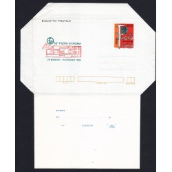 FDC ITALIA Biglietto Postale B58 16/12/1984 32° Fiera di Roma nuovo