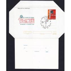 FDC ITALIA Biglietto Postale B58 26/12/1984 32° Fiera di Roma AS