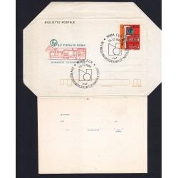 Marcofilia Biglietto Postale B58 16/12/1984 XXV Mostramercato Intell. Natale oggi AS