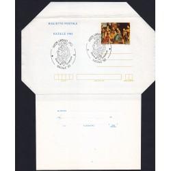 FDC ITALIA Biglietto Postale B57 10/11/19844 Natale 83 AS Urbino