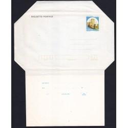 FDC ITALIA Biglietto Postale B56 18/10/1983 Castello della rocca Nuovo