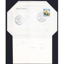 FDC ITALIA Biglietto Postale B56 18/10/1983 Castello della rocca A/MILANO