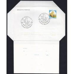 FDC ITALIA Biglietto Postale B56 18/10/1983 Castello della rocca AS/TOLENTINO