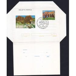 FDC ITALIA Biglietto Postale B55 24/09/1983 WALSER VIII RADUNO AS/VALSESIA