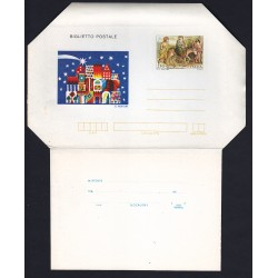 FDC ITALIA Biglietto Postale B54 02/12/1982 NATALE 82 NUOVO