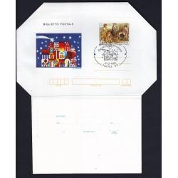 FDC ITALIA Biglietto Postale B54 02/12/1982 NATALE 82 AS/ROMA