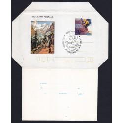 FDC ITALIA Biglietto Postale B53 19/01/1982 FILM DI MONTAGNA AS/TRENTO