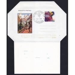 FDC ITALIA Biglietto Postale B53 19/01/1982 FILM DI MONTAGNA AS/MILANO