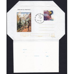 FDC ITALIA Biglietto Postale B53 19/01/1982 FILM DI MONTAGNA AS/ROMA