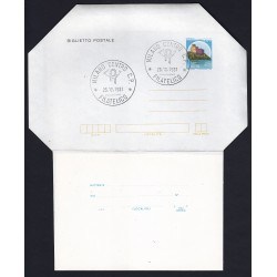 FDC ITALIA Biglietto Postale B52 26/10/1982 CASTELLI 200 £ AF/MILANO