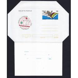 FDC ITALIA Biglietto Postale B51 12/09/1981 SCI NAUTICO Nuovo