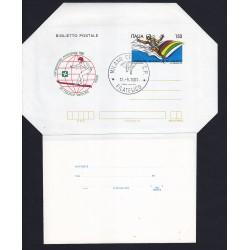 FDC ITALIA Biglietto Postale B51 12/09/1981 SCI NAUTICO AF/MILANO