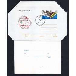 FDC ITALIA Biglietto Postale B51 12/09/1981 SCI NAUTICO AF/ROMA
