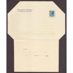 FDC ITALIA Biglietto Postale B49 30/11/1977 SIRACUSANA £ 60 - Nuovo