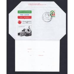 FDC ITALIA AEROGRAMMA A16/1 01/05/1982 ENRICO FERMI - AS/KN