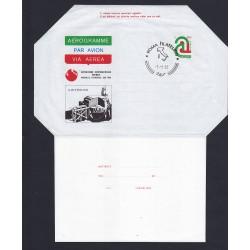 FDC ITALIA AEROGRAMMA A16/1 01/05/1982 ENRICO FERMI - AF/RM