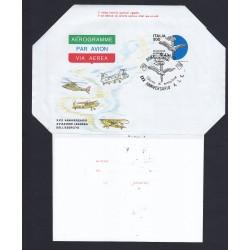 FDC ITALIA AEROGRAMMA A14 02/05/1982 XXX ANNIV. A.L.E. - AF/RM