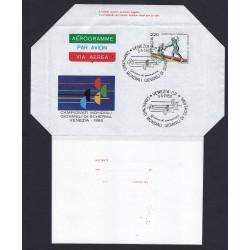 FDC ITALIA AEROGRAMMA A12 03/04/1980 SCHERMA AS/VENEZIA
