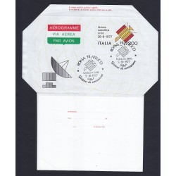 FDC ITALIA AEROGRAMMA A9 05/10/1977 SATELLITE SIRIO - AS/RM