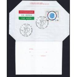 FDC ITALIA AEROGRAMMA A7 29/12/1976 I.I.L.A. ISTITUTO ITALO LATINO AMERICANO - AS/RM