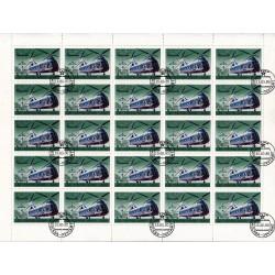 Russia - CCCP - Foglio Intero - Scott 4828 1K 1980 - ELICOTTERI