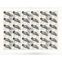 Russia - CCCP - Foglio Intero - Scott 4839 4K 1980 - Fauna - Volpe