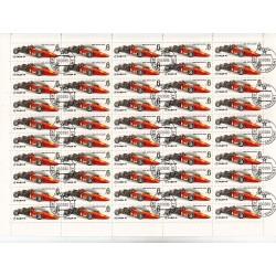 Russia - CCCP - Foglio Intero - Scott 4854 6K 1980 - Auto
