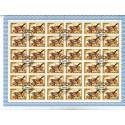 Russia - CCCP - Foglio Intero - Scott 4972 6K 1981 - Fauna Uccelli
