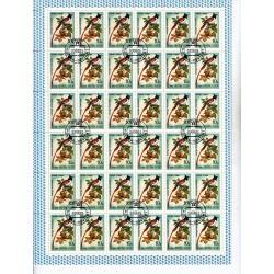 Russia - CCCP - Foglio Intero - Scott 4973 10K 1981 - Fauna Uccelli