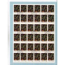 Russia - CCCP - Foglio Intero - Scott 5024 6K 1982- Flora Fiori