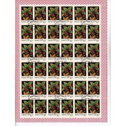 Russia - CCCP - Foglio Intero - Scott 5025 10K 1982- Flora Fiori