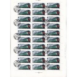 Russia - CCCP - Foglio Intero - Scott 5044 4K 1982- TRENI - LOCOMOTIVE