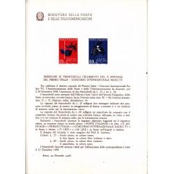 Italia Bollettino illustrativo 1958 n° 51 Concorso Inter. Radio TV