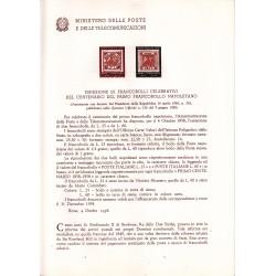 Italia Bollettino illustrativo 1958 n° 47 Visita Scià dell'Iran